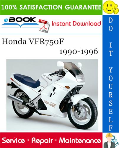 Thumbnail ☆☆ Best ☆☆ Honda VFR750F Motorcycle Service Repair Manual 1990-1996 Download