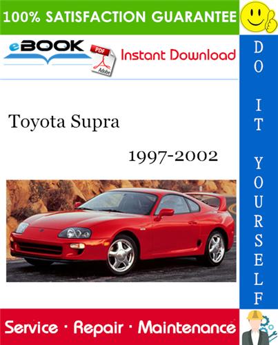 Thumbnail ☆☆ Best ☆☆ Toyota Supra Service Repair Manual 1997-2002 Download