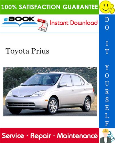 Thumbnail ☆☆ Best ☆☆ 2003 Toyota Prius Service Repair Manual