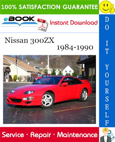 Thumbnail ☆☆ Best ☆☆ Nissan 300ZX Service Repair Manual 1984-1990 Download