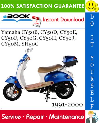 Thumbnail ☆☆ Best ☆☆ Yamaha CY50B, CY50D, CY50E, CY50F, CY50G, CY50H, CY50J, CY50M, SH50G Scooter Service Repair Manual 1991-2000 Download
