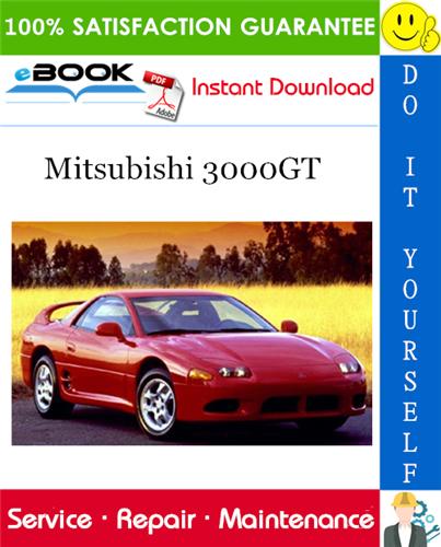 Thumbnail ☆☆ Best ☆☆ Mitsubishi 3000GT Service Repair Manual