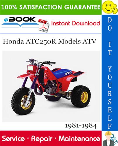 Thumbnail ☆☆ Best ☆☆ Honda ATC250R Models ATV Service Repair Manual 1981-1984 Download
