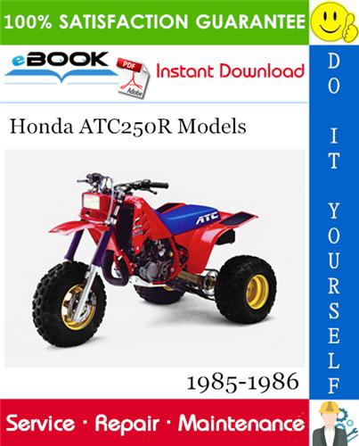 Thumbnail ☆☆ Best ☆☆ Honda ATC250R Models ATV Service Repair Manual 1985-1986 Download