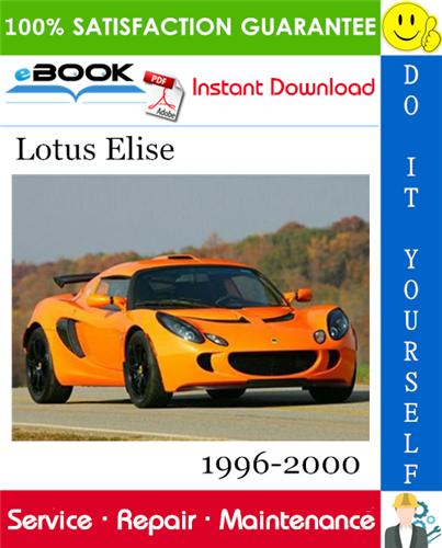 Thumbnail ☆☆ Best ☆☆ Lotus Elise Service Repair Manual 1996-2000 Download