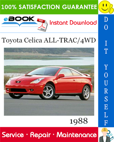 Thumbnail ☆☆ Best ☆☆ 1988 Toyota Celica ALL-TRAC/4WD Service Repair Manual