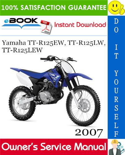 Best  U2606 U2606 2007 Yamaha Tt