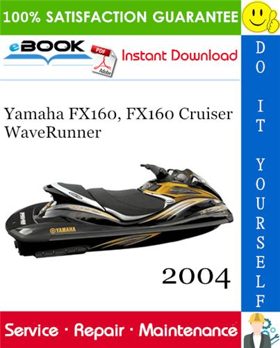 Best  U2606 U2606 2004 Yamaha Fx160  Fx160 Cruiser Waverunner