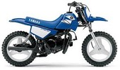 Thumbnail 1985 YAMAHA PW80N Y ZINGER OWNER REPAIR SERVICE MANUAL PDF