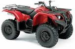 Thumbnail 2006 YAMAHA KODIAL 400 4WD ATV REPAIR SERVICE MANUAL PDF