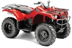 Thumbnail 2006 YAMAHA BRUIN 350 4WD ATV REPAIR SERVICE MANUAL PDF