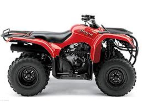 2006 YAMAHA    BRUIN       250    2WD ATV REPAIR SERVICE MANUAL PDF  Tradebit