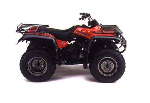 Yamaha Kodiak 400 service manual repair 1993-1996 YFM400 - Download...
