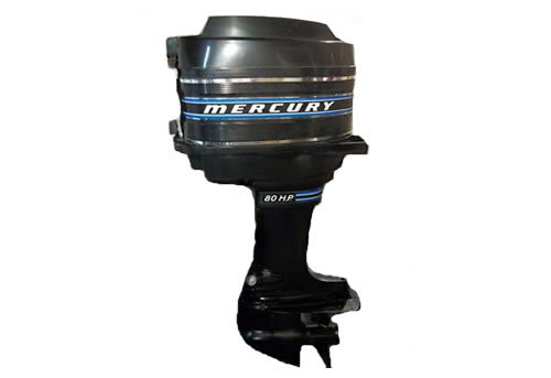 Mercury outboard motor 65 hp used outboard motors for for Mercury outboard motor for sale