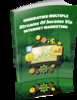 Thumbnail Generating Multiple Streams of Income via Internet Marketing