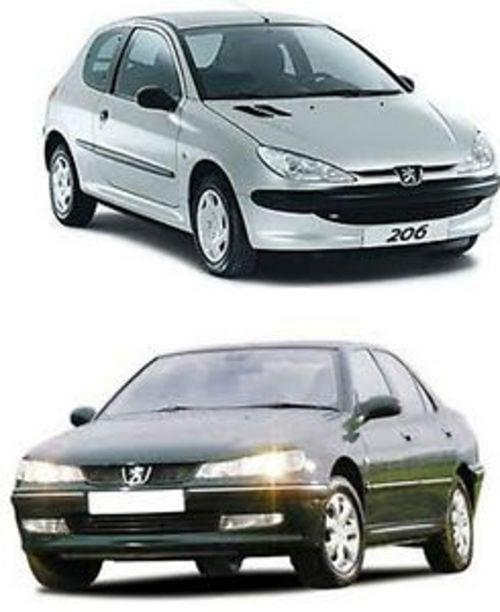 Pay for 9146150 Peugeot 206 1998 2003 Service Repair Manual.zip