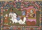 Thumbnail Bhagavad Gita