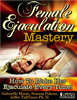 Thumbnail The Female Ejaculation Mastery
