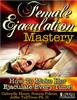 Thumbnail The Female Ejaculation Mastery