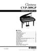 Thumbnail Yamaha cvp309gp cvp-309gp cvp complete service manual