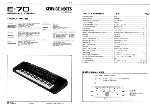 Pay for Roland e-70 e70 synthesizer complete service manual
