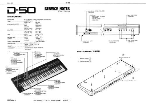 roland d50 d 50 d 50 synthesizer complete service manual download rh tradebit com Roland D-50 Patches Roland D5