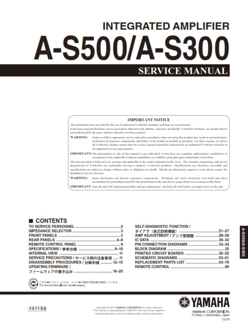 Pay for Yamaha a-s500 as500 as-500 a-s300 as300 as service manual