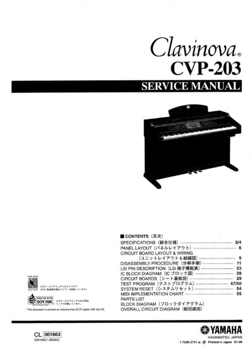 yamaha cvp203 cvp-203 complete service manual