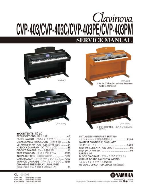 yamaha cvp403 cvp 403 complete service manual download. Black Bedroom Furniture Sets. Home Design Ideas