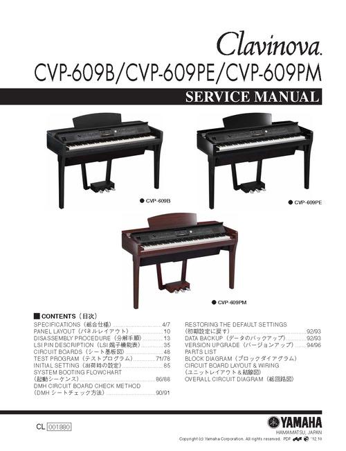 Yamaha Pmservice Manual