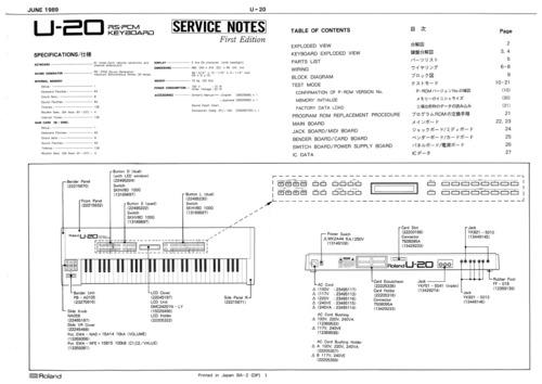 roland u20 u 20 complete service manual download manuals te rh tradebit com Ultimate 20 U20 Submarine