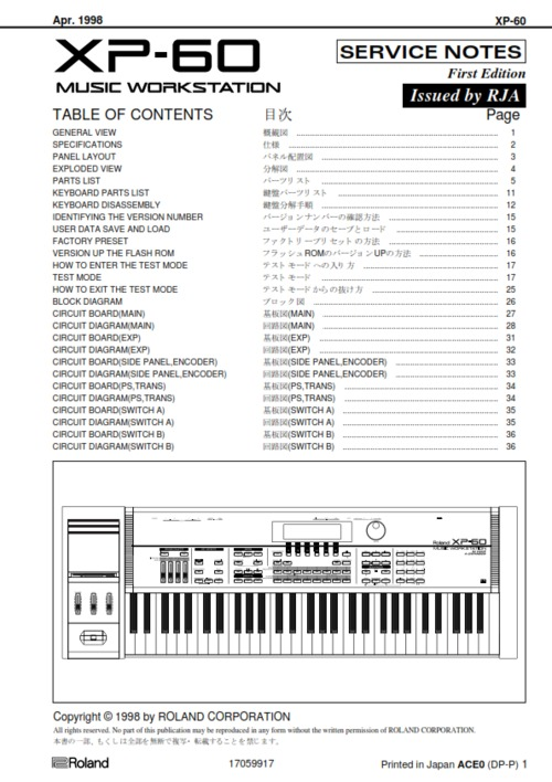 Free Roland xp60 xp-60 complete service manual Download thumbnail