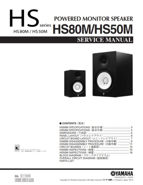 Yamaha hs80m hs50m hs 80m hs 50m complete service manual for Yamaha hs80m specs