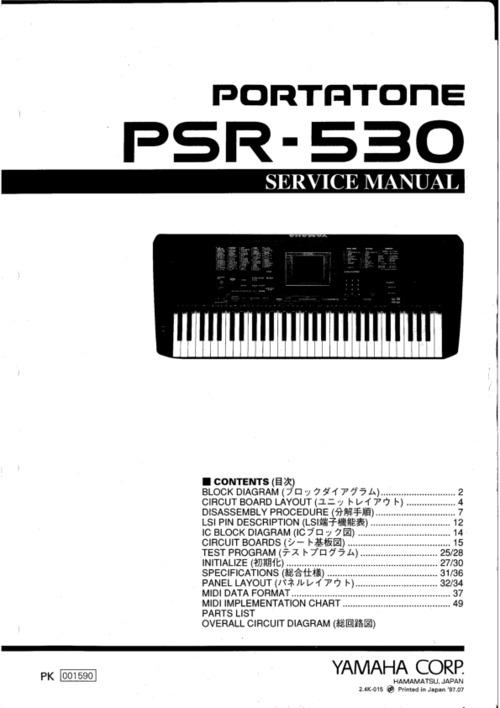 yamaha psr530 psr 530 complete service manual download manuals a rh tradebit com Yamaha PSR 530 Power Supply Yamaha PSR 530 Owner's Manual