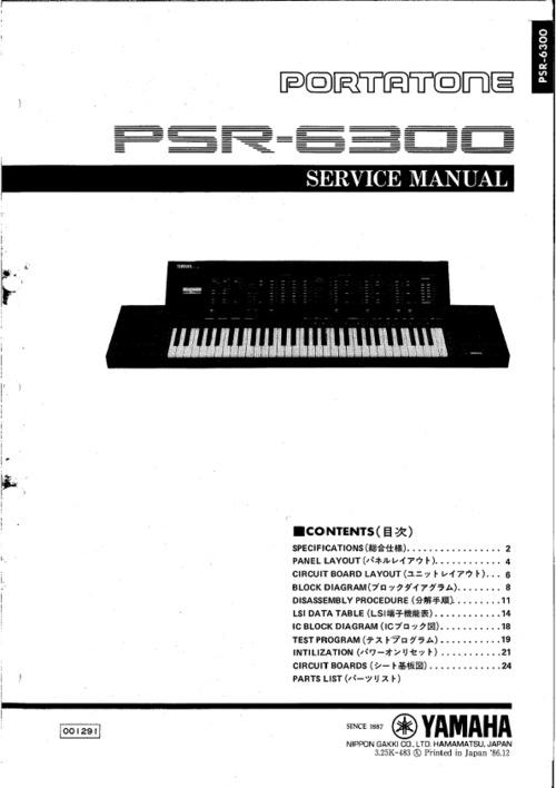 Psr 630 service manual
