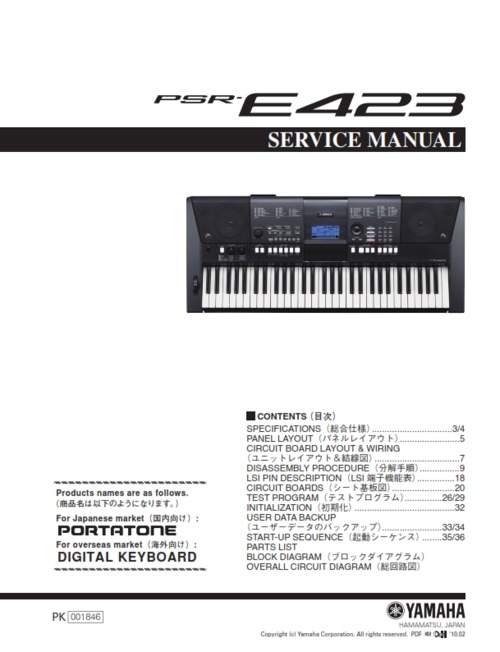yamaha psr e423 psre423 psr 423 complete service manual download rh tradebit com yamaha psr e423 user guide Yamaha PSR E423 vs E433