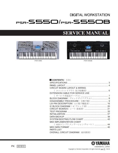 yamaha psr s550 psr s550b psr complete service repair manual down rh tradebit com yamaha psr s550 service manual Yamaha PSR 640