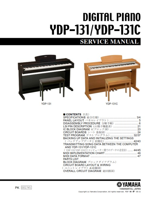 yamaha ydp 131 ydp 131c ydp complete service manual repair. Black Bedroom Furniture Sets. Home Design Ideas