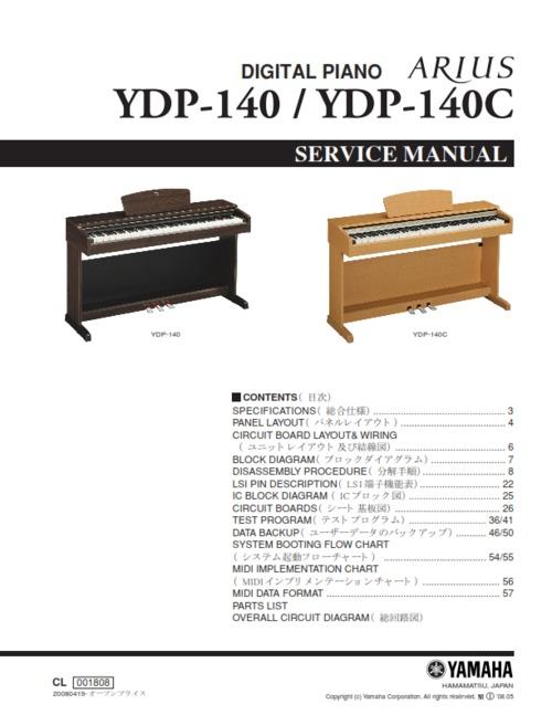 Yamaha Ydp Service Manual