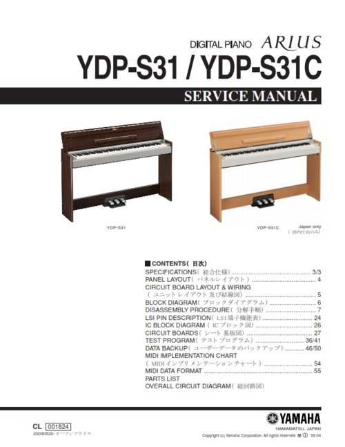Pay for Yamaha ydp-s31 ydps31 ydp complete service repair manual