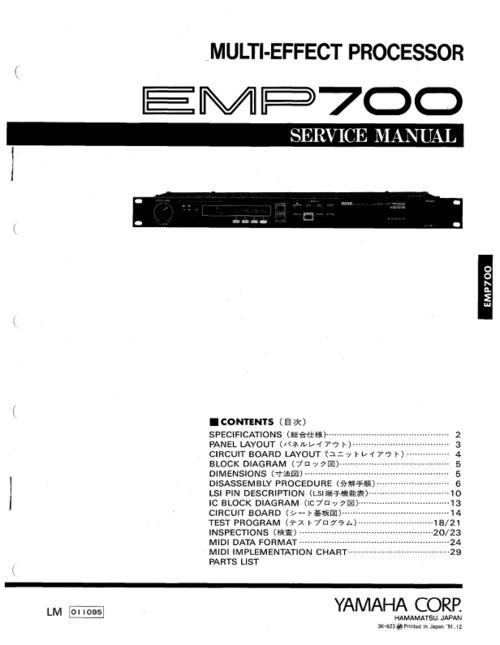 yamaha a 700 service manual