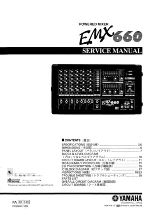 Yamaha Emxsc Parts