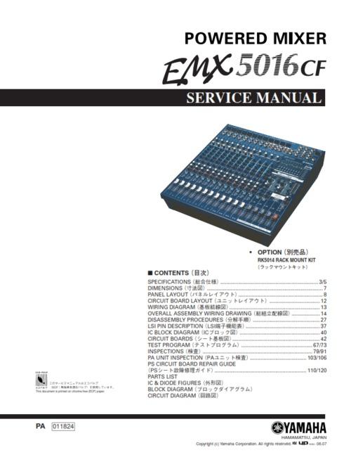 Pay for Yamaha emx5016cf emx-5016cf emx5016 emx-5016 service manual