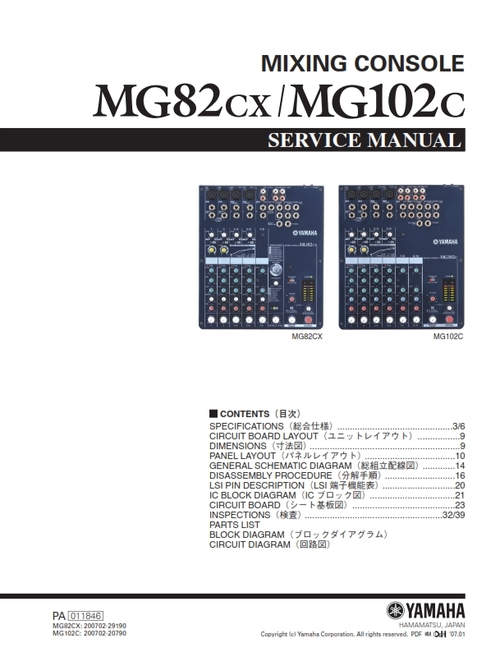 Yamaha mg102c 10-channel stereo mixer | zzounds.