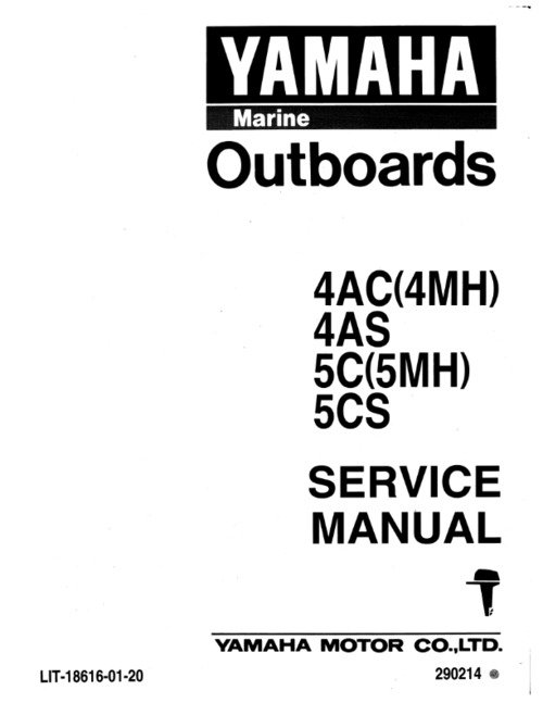 yamaha 5cs outboard manual daily instruction manual guides u2022 rh testingwordpress co Auto Repair Manual Parts Manual