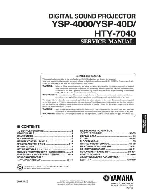 yamaha ysp 4000 ysp 40d hty 7040 complete service manual download rh tradebit com canon 40d service manual pdf tohatsu 40d service manual