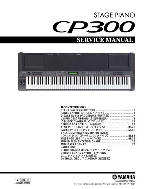 yamaha cp300 cp 300 complete service manual download manuals rh tradebit com yamaha p 120 manuale italiano yamaha p 120 manuale italiano