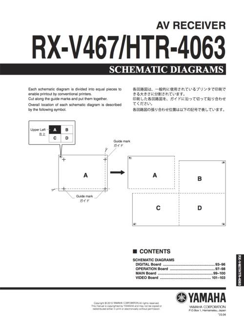 Pay for Yamaha rx-v467 rxv467 htr4063 htr-4063 full service manual