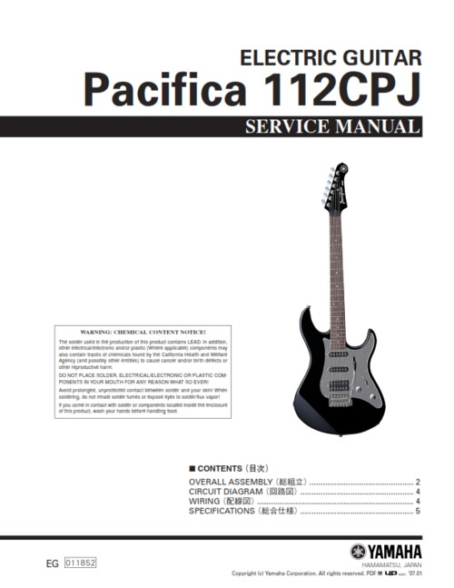 Pay for Yamaha pacifica 112CPJ 112-CPJ complete service manual