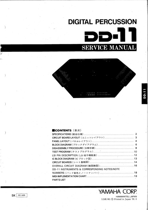 Yamaha Digital Percussion Dd Manual